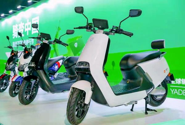 雅迪717绿色骑行节启幕 聚焦固废回收助力绿色出行