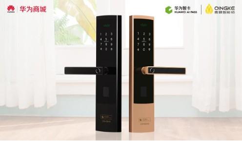 青稞E5H家用智能门锁华为商城7月