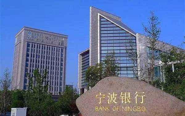 和讯网2019宁波银行巡展