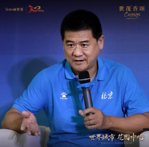 (北青文化副总、北京篮球运动协会副主席、北京自行车运动协会常务理事、在地球骑行创始人之一田禾)