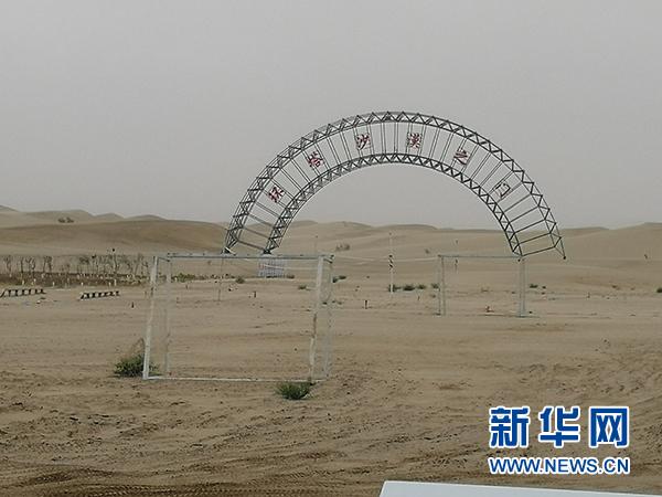 """十一团是阿拉尔距离塔克拉玛干大沙漠最近的团场之一,被称为""""沙漠之门""""章佳礼 王茜摄"""