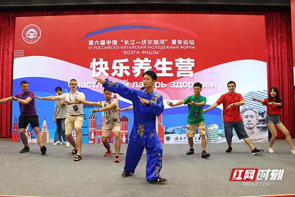 http://www.weixinrensheng.com/yangshengtang/455013.html