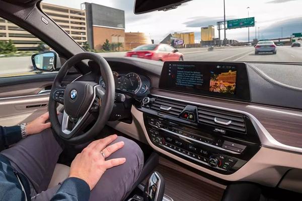 宝马集团布局5G时代 加快自动驾驶在华落地