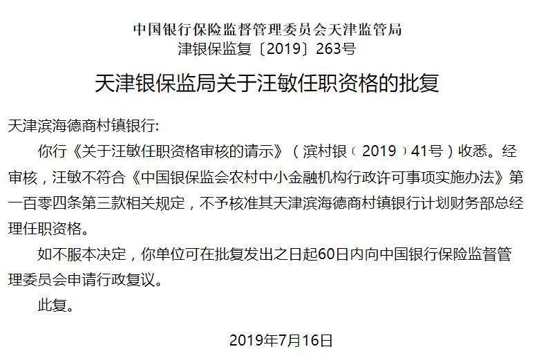 http://www.weixinrensheng.com/jiaoyu/455076.html