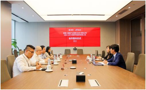 君康人寿与日医北京签订战略合作备忘录