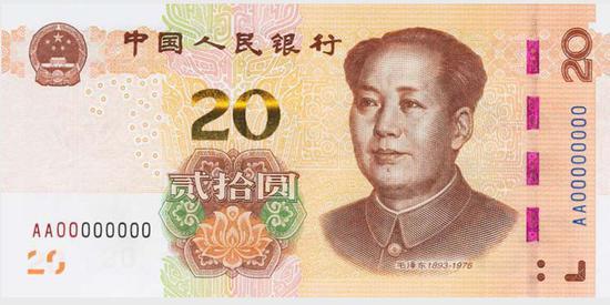 """新版人民币出炉将用""""新钱"""" 银行为它也有大动作"""
