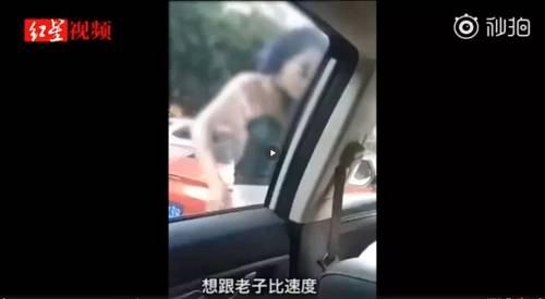 被掌掴的男司机也称发生冲突时李某说了很多威胁的话让他很害怕