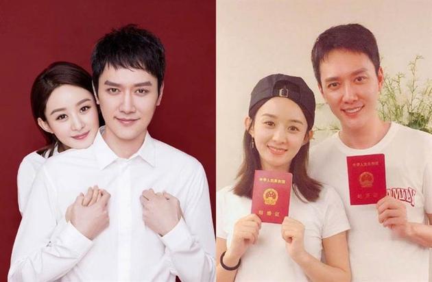 冯绍峰与赵丽颖结婚,如今