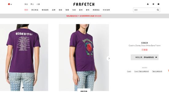 farfetch上出售的CoachT恤