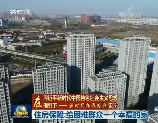 在广西南宁,则切实考虑到环卫工人工作地点分散,流动性大等因素,选择从各城区公租房项目中就近调拨600套房源定向配租。