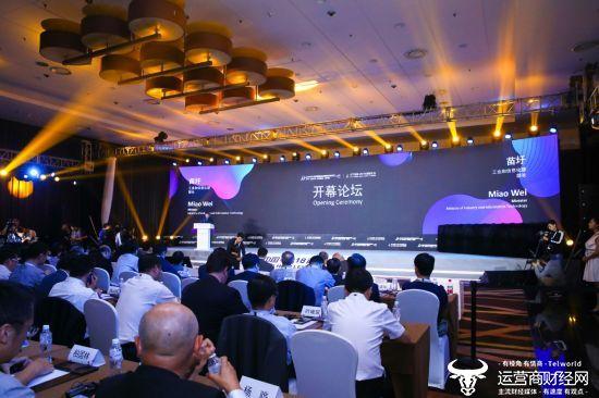 """由工业和信息化部主办的2019年中国国际信息通信展览会将于10月31日-11月3日在北京国家会议中心举行,作为展会同期活动的ICT中国·2019高层论坛也将在10月31日及11月1日举办。为期两天的会议活动由领袖论坛和十余场主题论坛、峰会、研讨会及发布活动组成,与展区部分相互呼应,""""会""""、""""展""""结合。"""