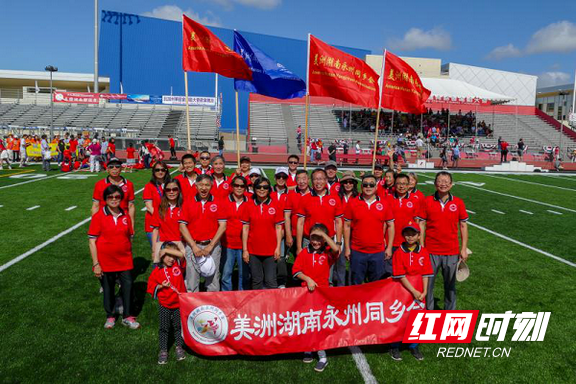 http://www.xpqci.club/hunanxinwen/53633.html