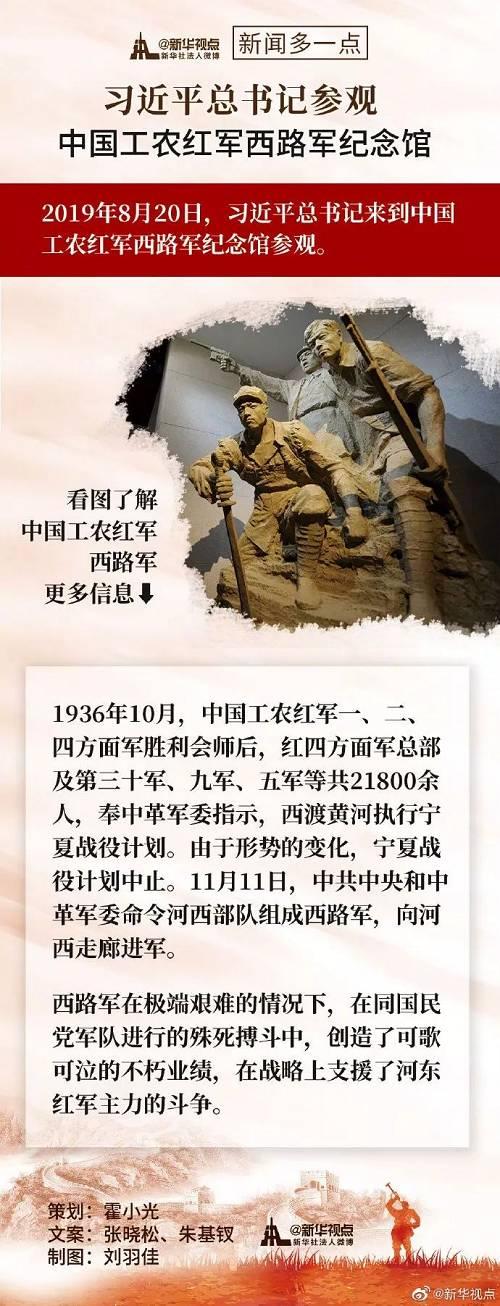 来源:新华视点微博