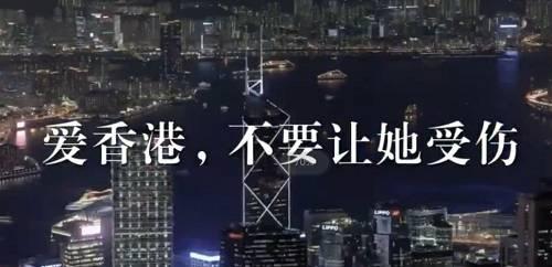 两个多月来,香港街头暴力愈演愈烈,社会危害愈来愈大,一只暴力黑手正扼住香港之喉。