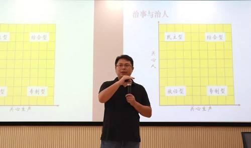 张红川教授