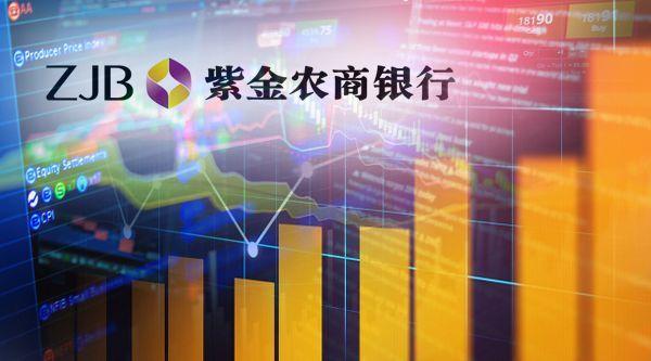 江苏首家上市农商行总资产破2000亿,紫金银行上半年规模效益稳增长