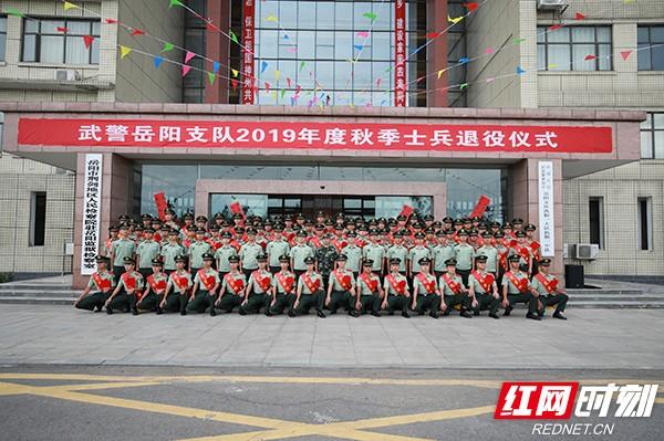 http://awantari.com/hunanxinwen/60738.html