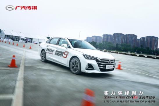10.88万元起的广汽传祺GA6能为驾乘者带来什么?