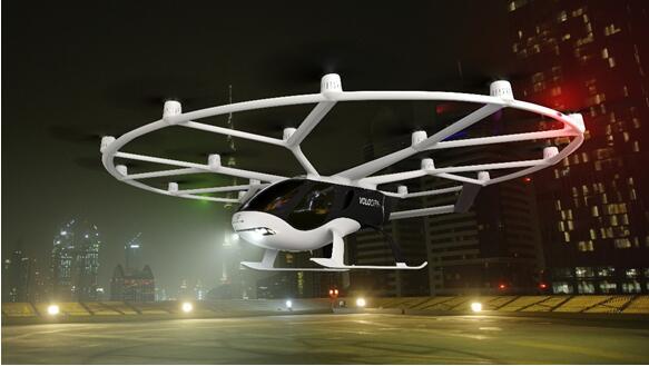 德国Volocopter完成5000万欧元C轮融资 吉利控股领投戴姆勒跟投