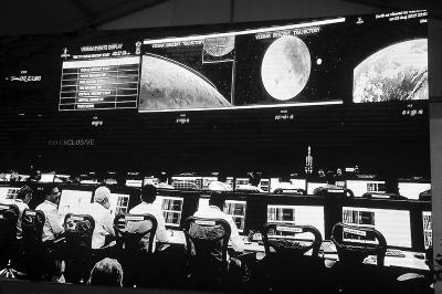 """印度找到""""月船2号""""着陆器"""