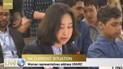无惧乱港分子攻击!她们在联合国发声——