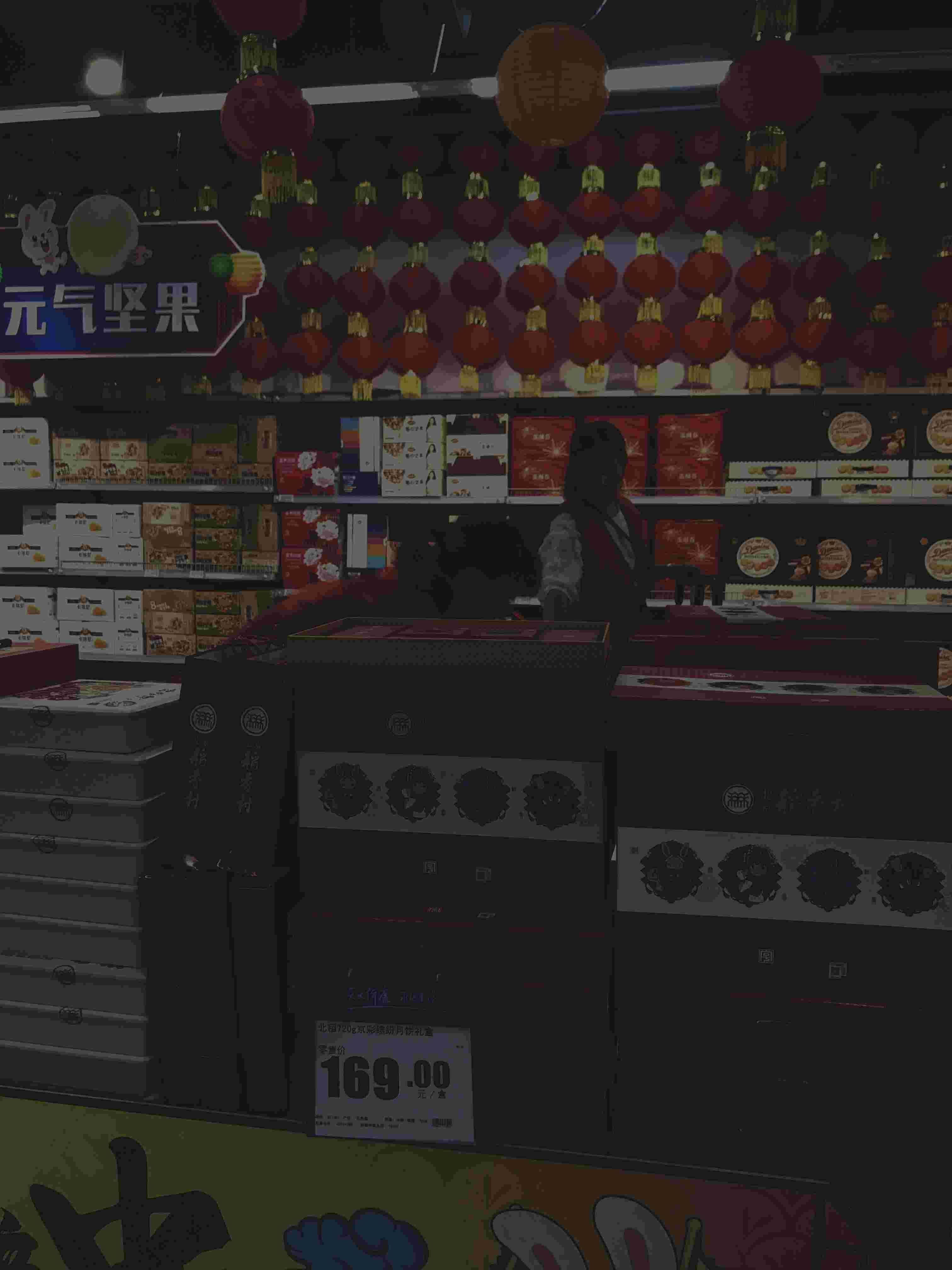 中秋佳节已过月饼价格上演疯狂大跳水