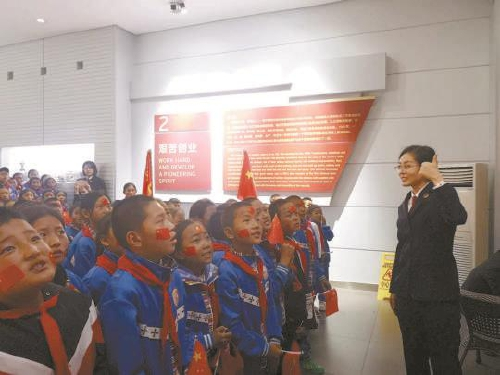 """""""全国巡讲团再出发""""青海省海北州:我爱你,中国"""