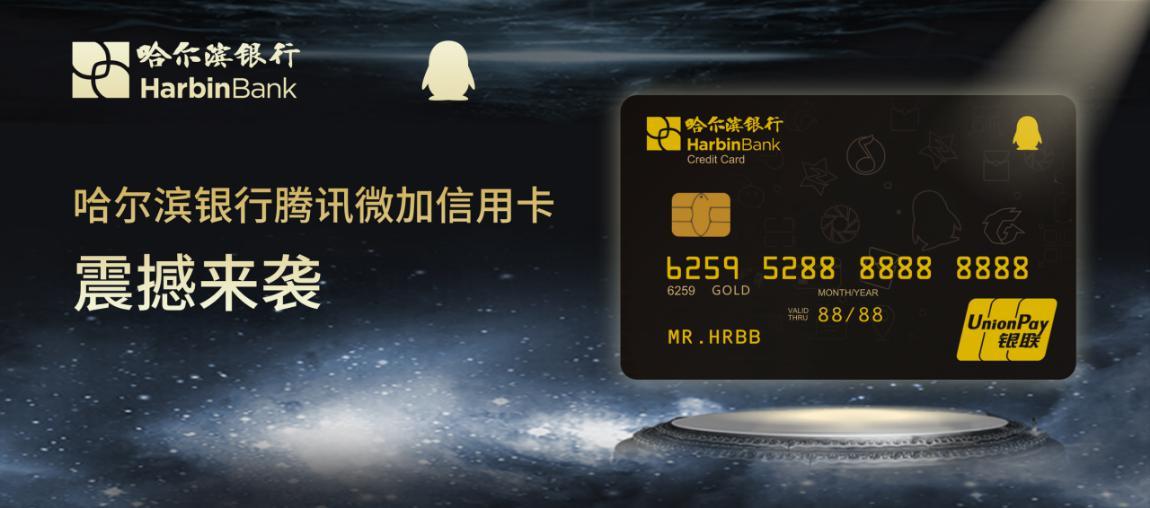 http://www.hljold.org.cn/wenhuayichan/251186.html