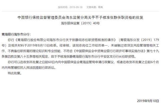 http://www.zgqhl.cn/qinghaixinwen/21669.html