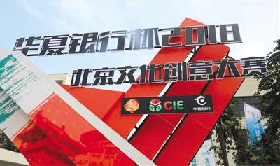 "<b>华夏银行文创""突击队"" 服务480家企业 规模逾340亿</b>"