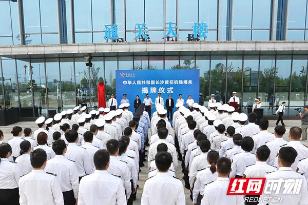 http://www.mfrv.net/hunanxinwen/63060.html