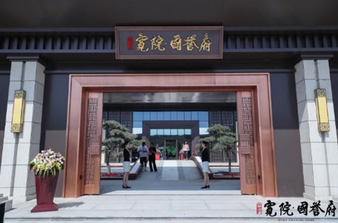 新机场通航在即 南城楼市将迎实质利好 北京城建•宽院•国誉府入市吸睛