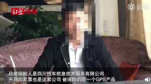沃尔沃4S店以失效保单骗车主 官方:已协商成功