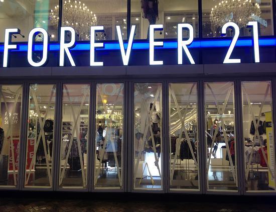 新浪美股讯 北京时间30日消息,美国快时尚品牌Forever 21宣布,已根据美国破产法第11章申请破产保护,以重组其业务。