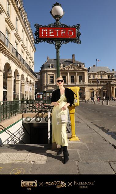 ling国潮正当红,自由点 X 天猫国潮亮相巴黎亚洲当代艺术中心