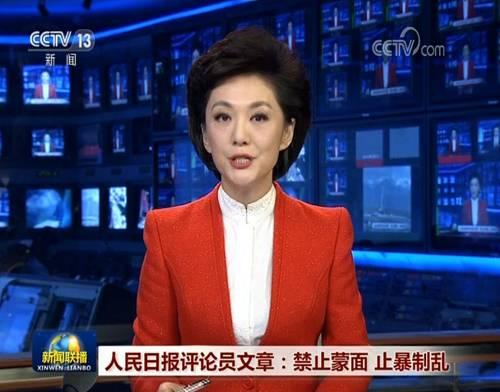 """此外,央视新闻还刊发热评《揭开画皮看他是谁 """"禁蒙面法""""终于出台》。""""热评""""指出,在香港警方执法中,多次出现暴徒被摘去面罩后秒怂的场面。因此,《禁止蒙面规例》被认为是止暴制乱,维护社会安宁的重要且必要手段。"""