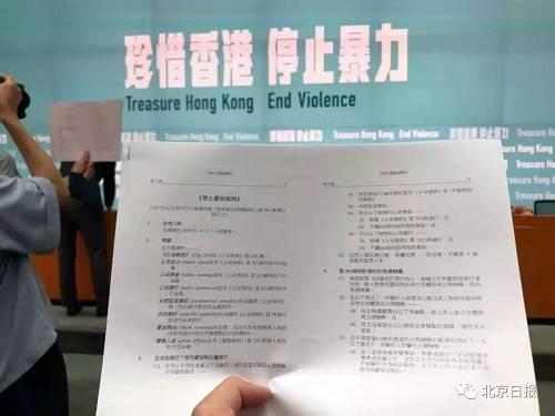 """对此,香港警方6日通过社交平台发表声明,警告暴徒""""立即停止所有违法行为"""",并对这种暴力行径予以最严厉的谴责。"""