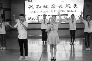 http://www.fanchuhou.com/caijing/984250.html