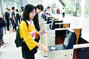 http://www.gzfjs.com/guangzhouxinwen/141765.html