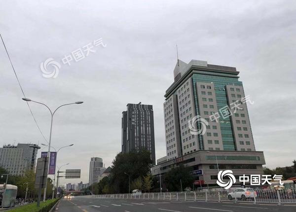 冷空气发力!北京今夜降雨降温 周日最高气温12℃