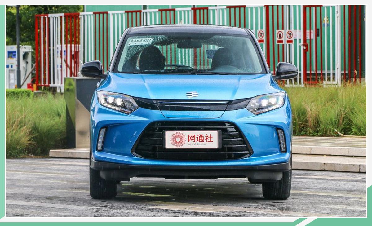 广汽本田纯电动SUV 新款理念VE-1将10月21日上市