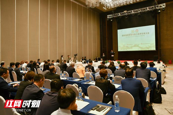 国际海底管理局承包者大会长沙举行助推深海矿产资源开发利用