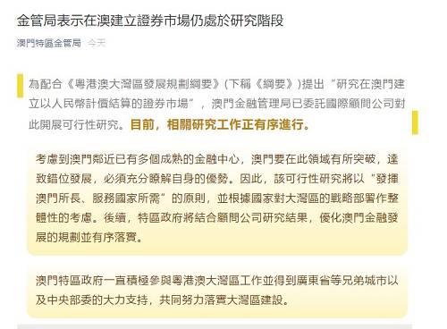 http://www.k2summit.cn/qianyankeji/1175226.html