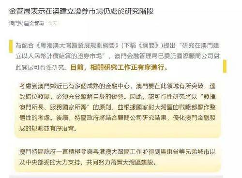 http://www.edaojz.cn/loushifangchan/301689.html