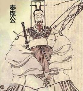 http://www.weixinrensheng.com/lishi/881250.html