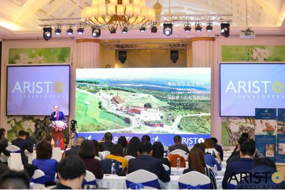 塞浦路斯阿里斯托地产开发集团【Eagle Pine】高尔夫度假村项目全球上市(北京站)发布会顺利举行