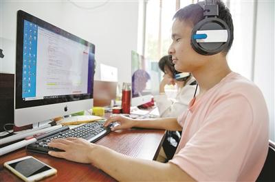 科技拓宽视障人士就业之路