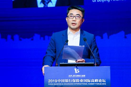 <b>北京金融控股集团董事长范文仲:金融发展的目标是提升社会福祉</b>