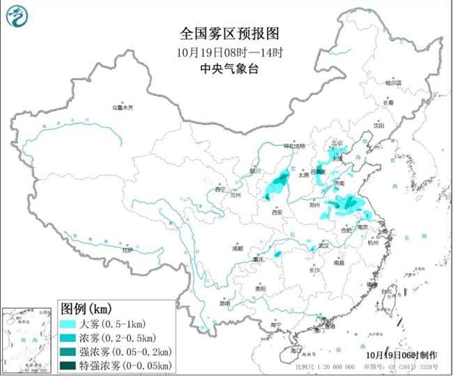 大雾黄色预警 河北江苏陕西部分地区局地能见度不足200米