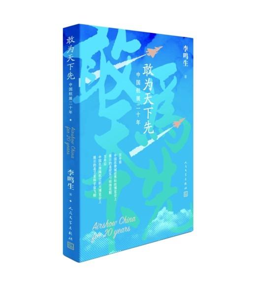 http://www.7loves.org/jiankang/1204614.html